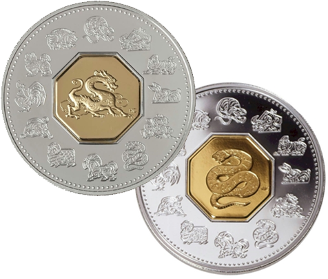 Year of the Dragon and Snake Coins