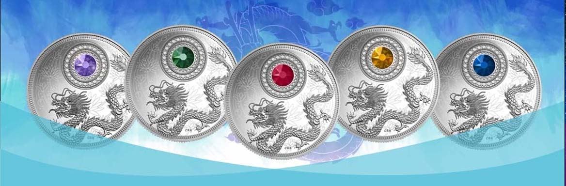 Birthstone coins released by the Royal Canadian Mint in 2016